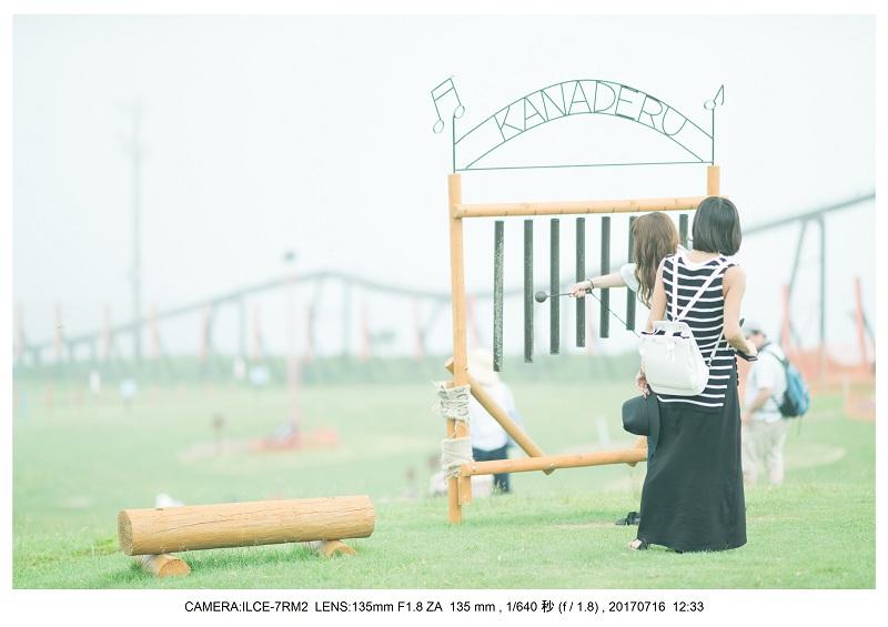 滋賀の絶景・琵琶湖テラス(オールドレンズ Super-Takumar)18.jpg