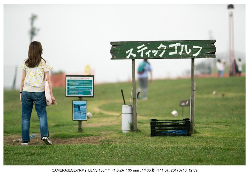 滋賀の絶景・琵琶湖テラス(オールドレンズ Super-Takumar)23.jpg