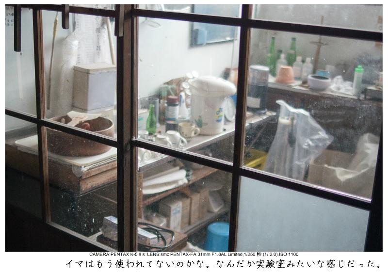 福島桜80裏磐梯.jpg