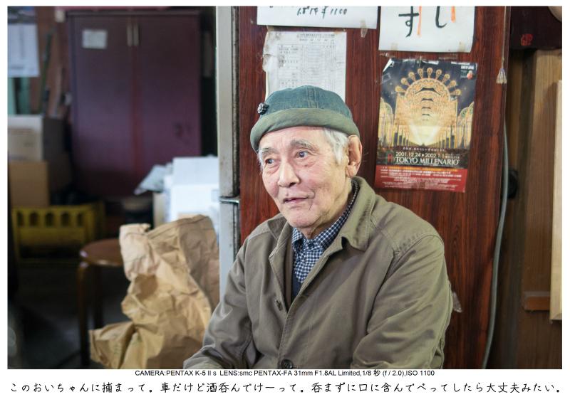 福島桜81裏磐梯.jpg