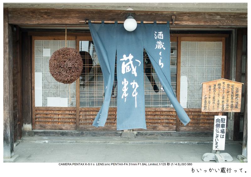 福島桜86裏磐梯.jpg