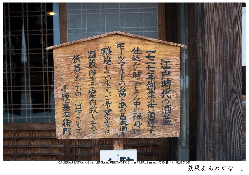 福島桜87裏磐梯.jpg