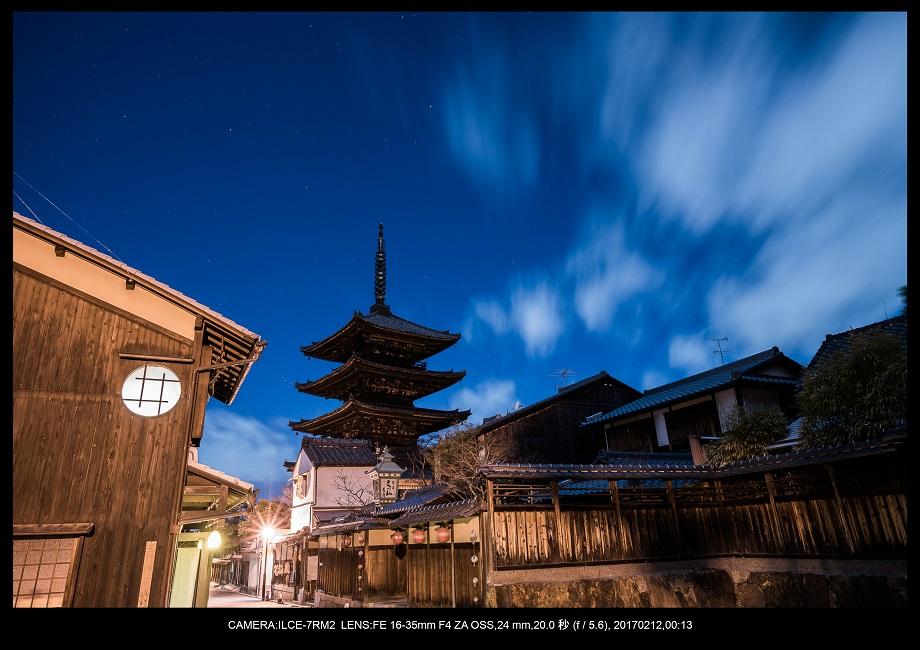 絶景・京都東山の夜景散歩0.jpg