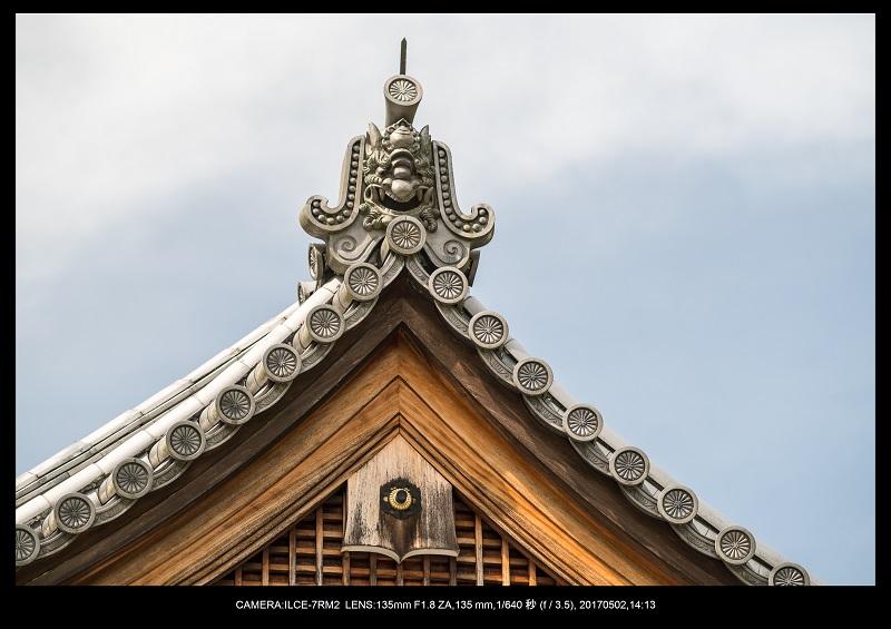 絶景京都・春の新緑青もみじの京都大原三千院画像5月23.jpg
