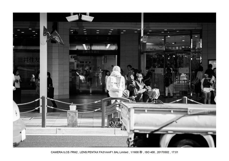 絶景京都・春の新緑青もみじの京都大原三千院画像5月39.jpg