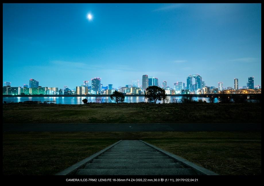 絶景関西大阪夜景1.jpg