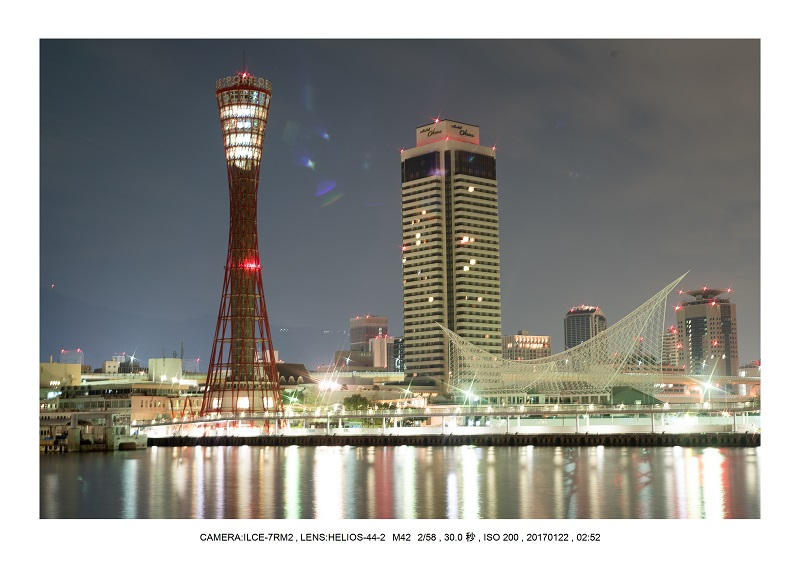 絶景関西神戸夜景港10.jpg