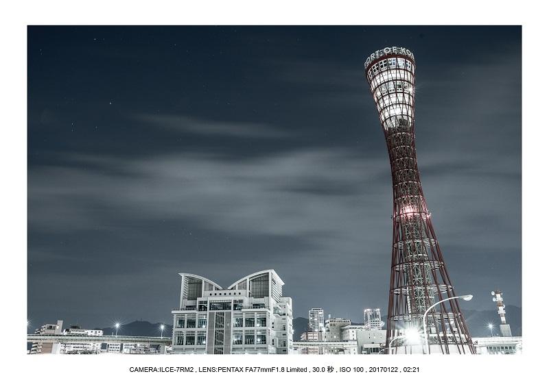 絶景関西神戸夜景港4.jpg