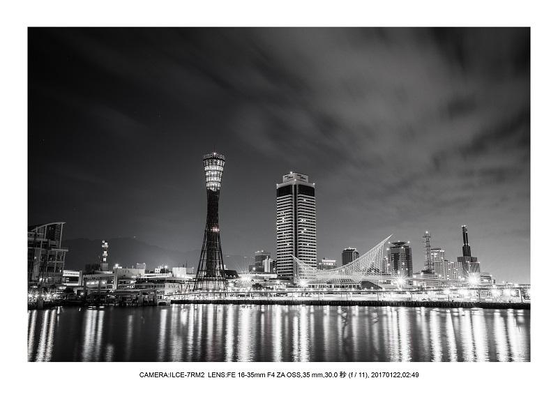 絶景関西神戸夜景港9.jpg