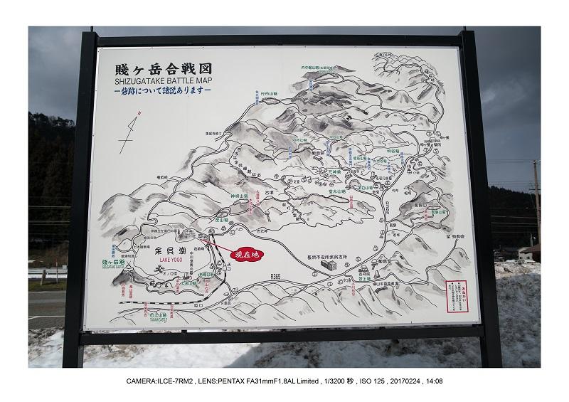 絶海関西・滋賀琵琶湖風景散歩133.jpg
