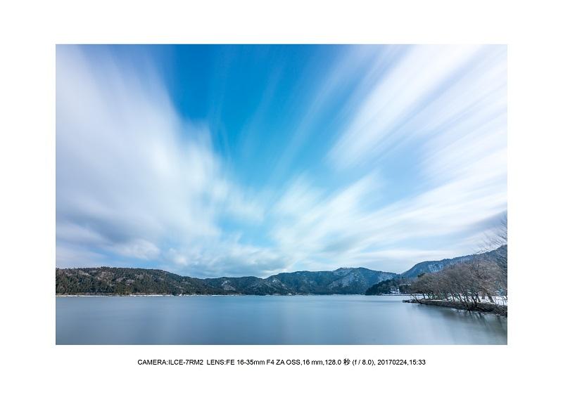 絶海関西・滋賀琵琶湖風景散歩142.jpg