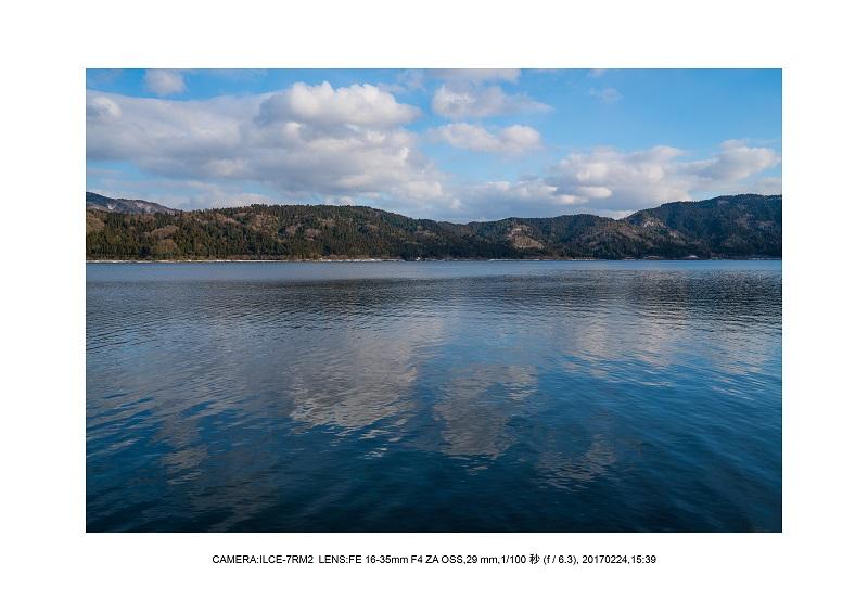 絶海関西・滋賀琵琶湖風景散歩143.jpg