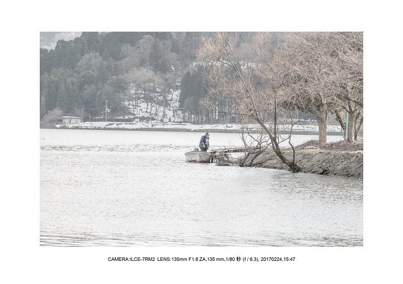 絶海関西・滋賀琵琶湖風景散歩144.jpg