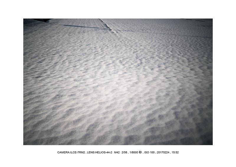 絶海関西・滋賀琵琶湖風景散歩146.jpg