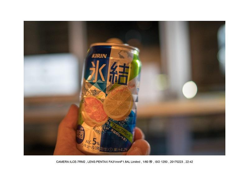 絶海関西・滋賀琵琶湖風景散歩24.jpg