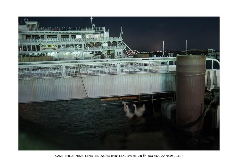絶海関西・滋賀琵琶湖風景散歩28-2.jpg