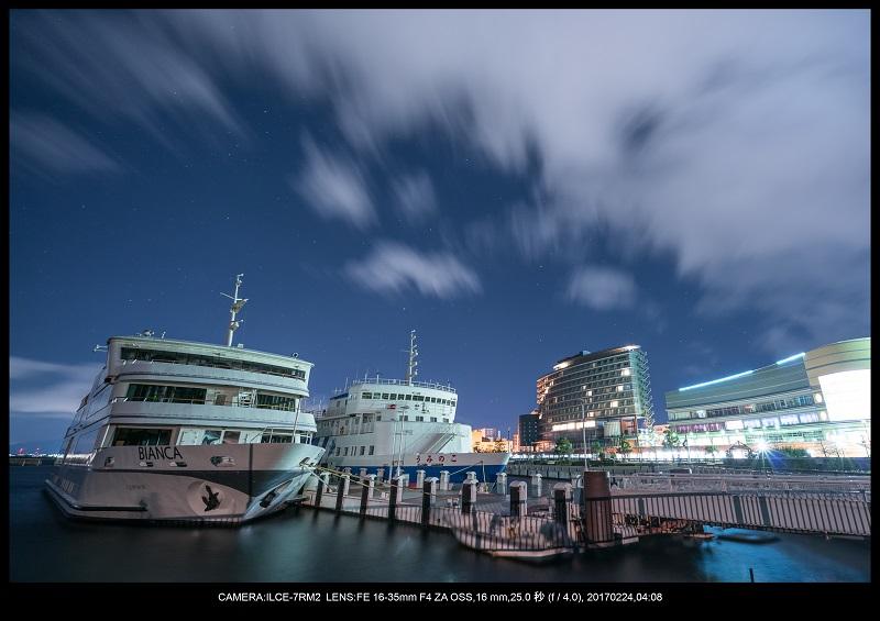 絶海関西・滋賀琵琶湖風景散歩29.jpg