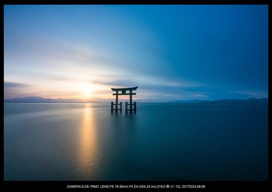 絶海関西・滋賀琵琶湖風景散歩40.jpg