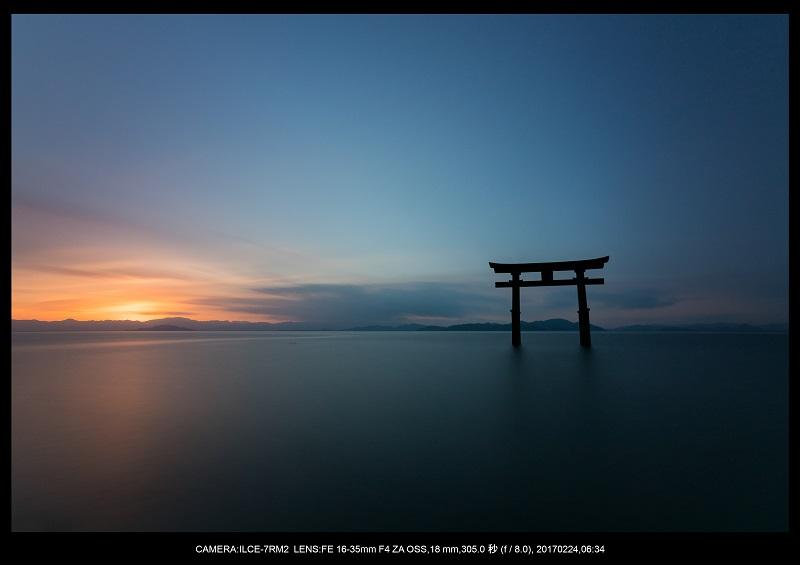 絶海関西・滋賀琵琶湖風景散歩41.jpg