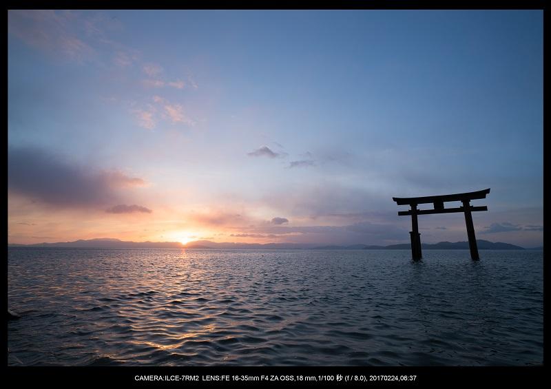 絶海関西・滋賀琵琶湖風景散歩42.jpg