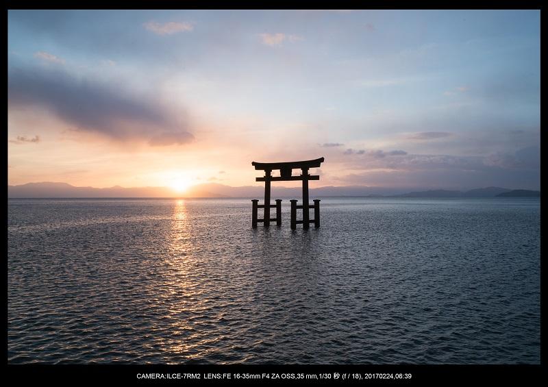 絶海関西・滋賀琵琶湖風景散歩43.jpg