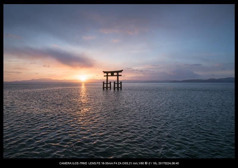 絶海関西・滋賀琵琶湖風景散歩44.jpg
