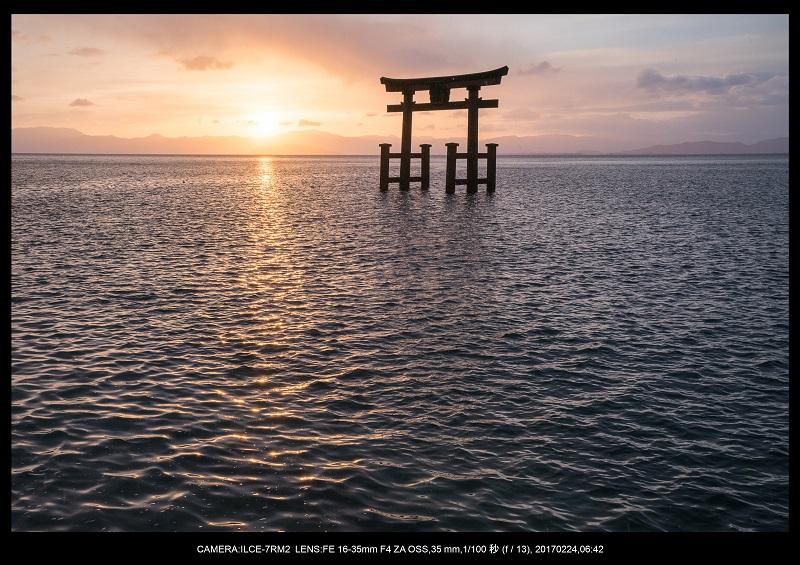絶海関西・滋賀琵琶湖風景散歩45.jpg