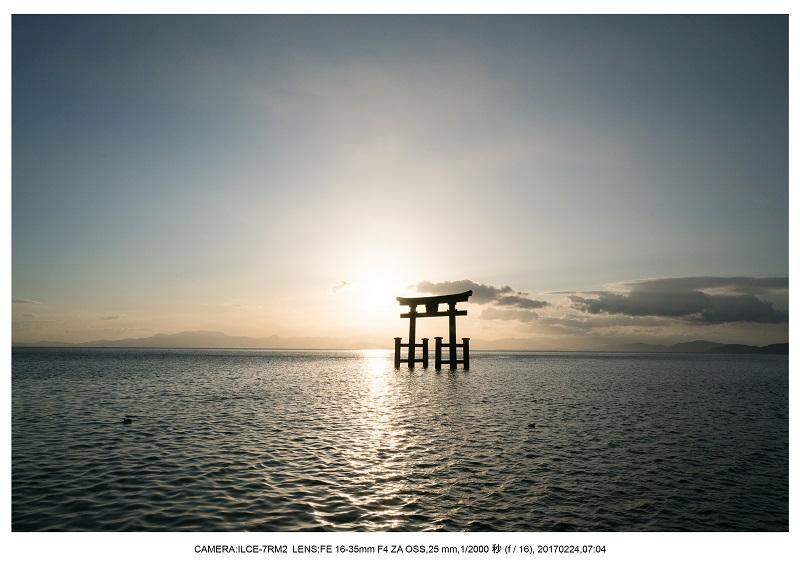 絶海関西・滋賀琵琶湖風景散歩46.jpg