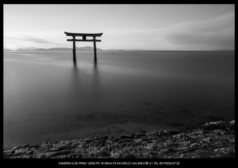 絶海関西・滋賀琵琶湖風景散歩47.jpg