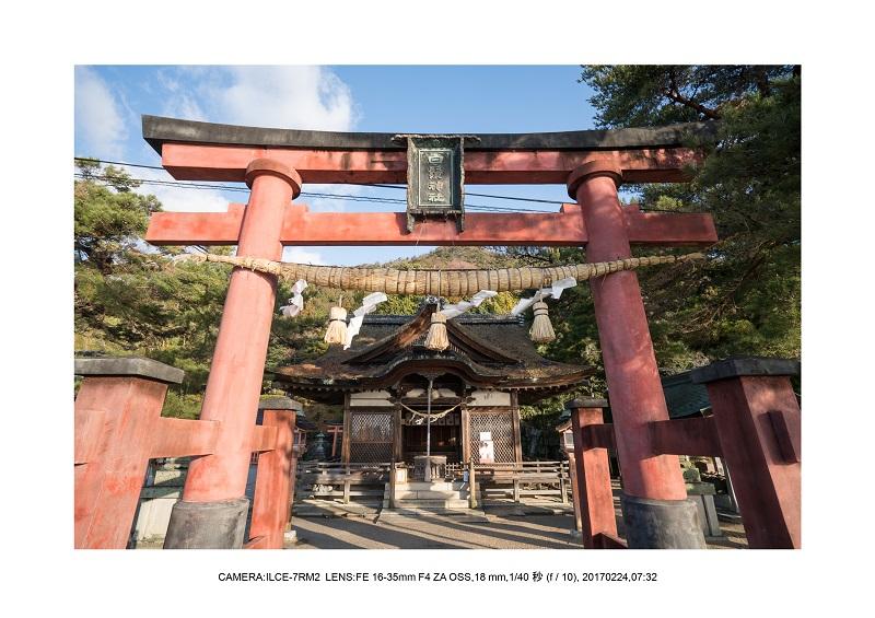 絶海関西・滋賀琵琶湖風景散歩49.jpg