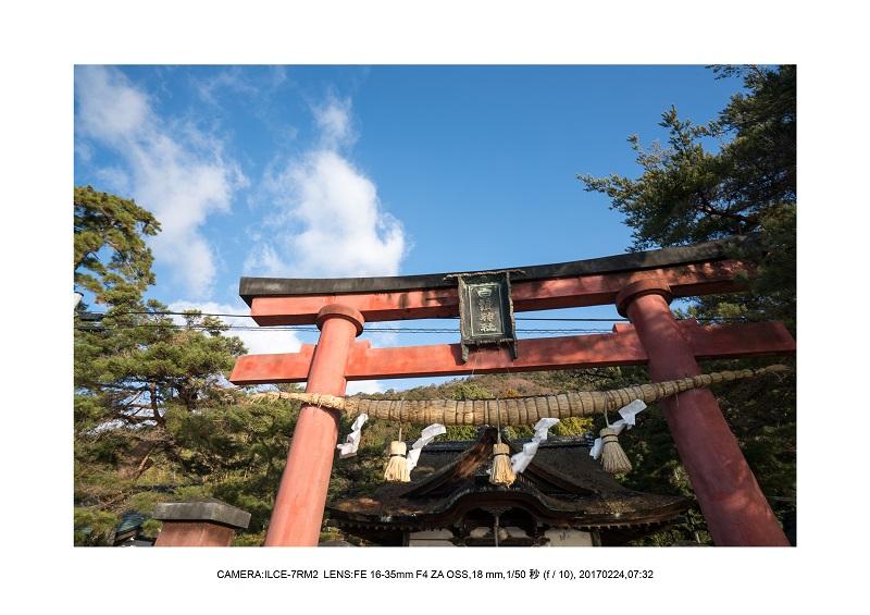 絶海関西・滋賀琵琶湖風景散歩50.jpg