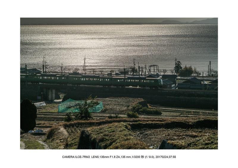 絶海関西・滋賀琵琶湖風景散歩54.jpg