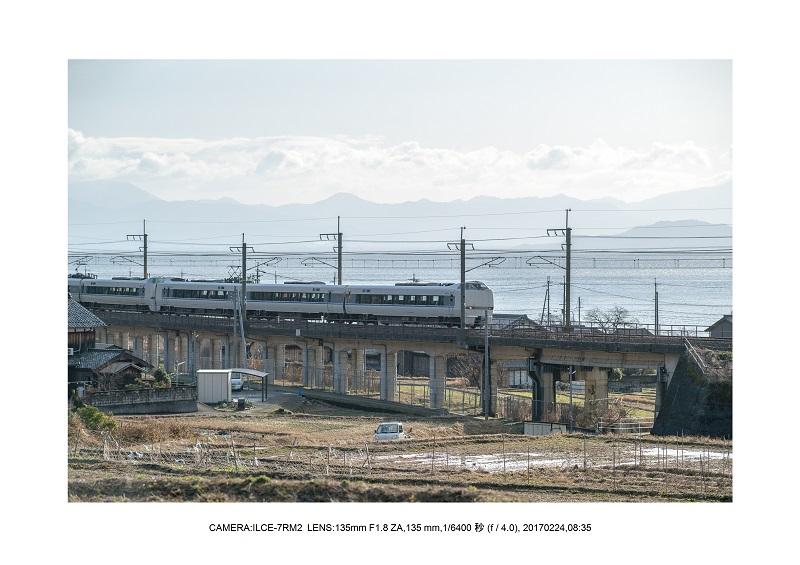 絶海関西・滋賀琵琶湖風景散歩62-3.jpg