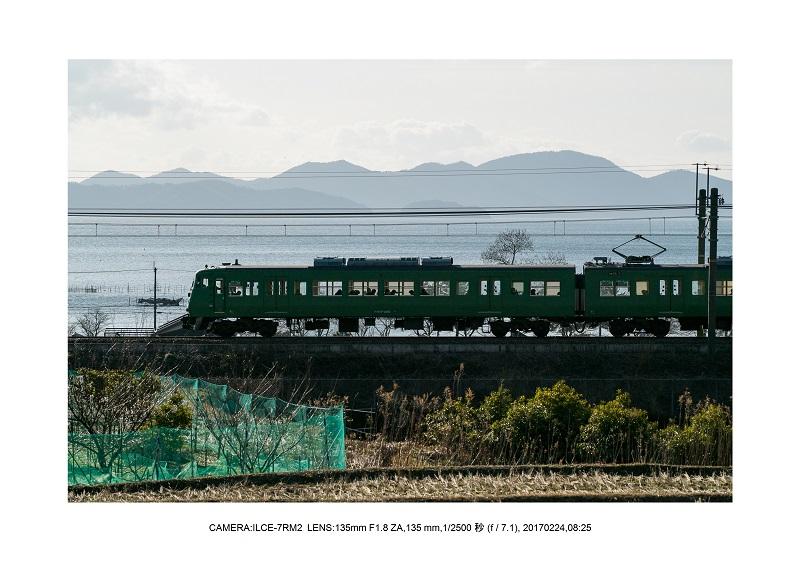 絶海関西・滋賀琵琶湖風景散歩64.jpg