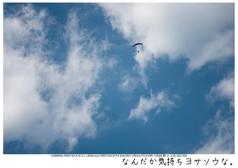 群馬・妙義山10.jpg