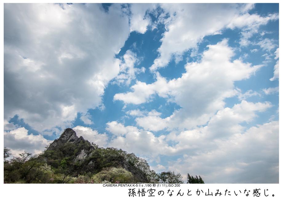 群馬・妙義山12.jpg