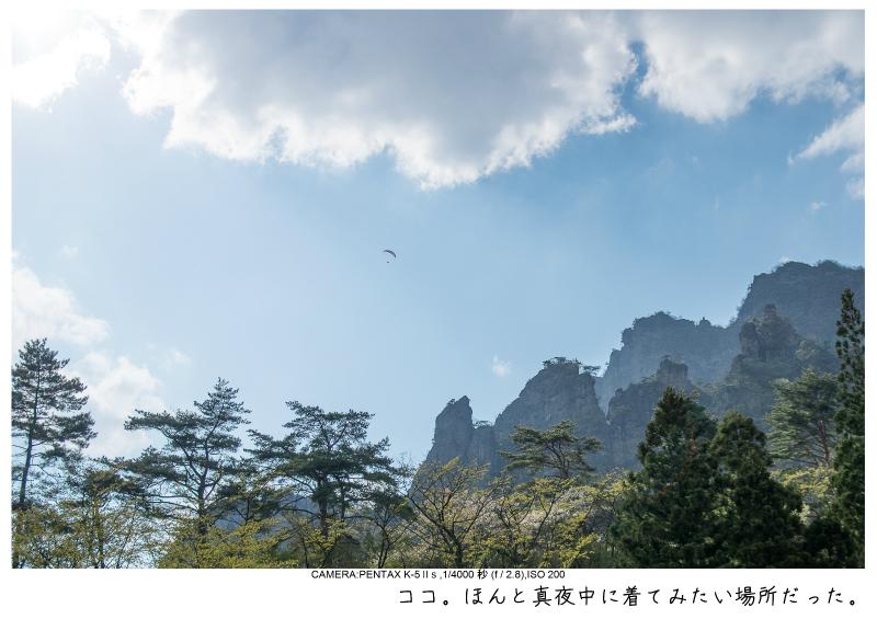 群馬・妙義山13.jpg