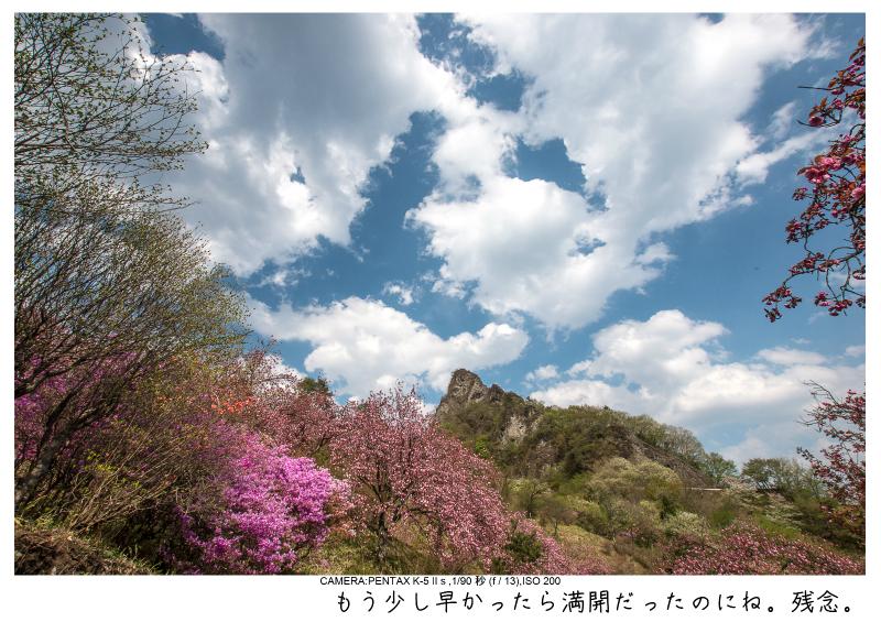 群馬・妙義山17.jpg