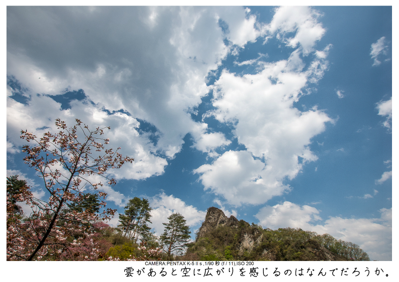 群馬・妙義山18.jpg
