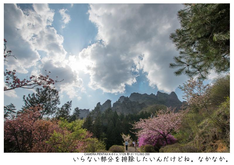 群馬・妙義山19.jpg