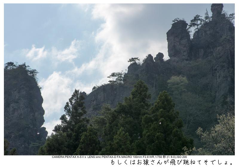群馬・妙義山22.jpg
