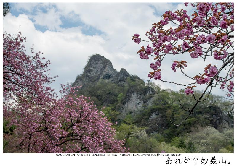 群馬・妙義山8.jpg