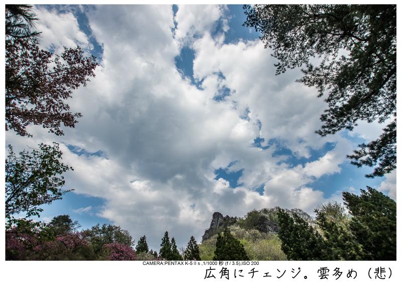 群馬・妙義山9.jpg