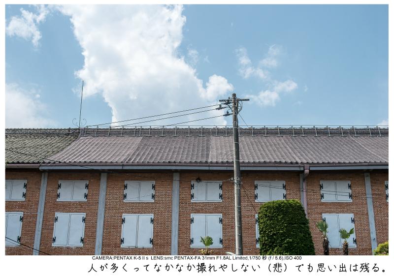 群馬・富岡製糸場1-2.jpg
