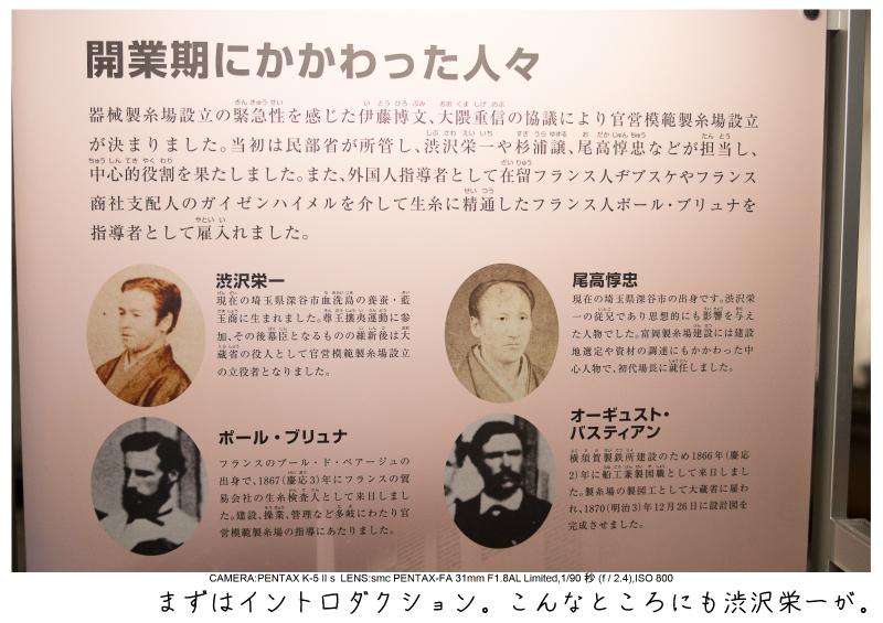 群馬・富岡製糸場1.jpg