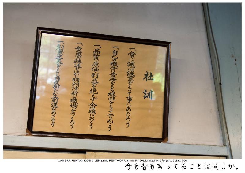 群馬・富岡製糸場4.jpg