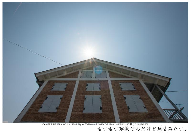 群馬・富岡製糸場5.jpg