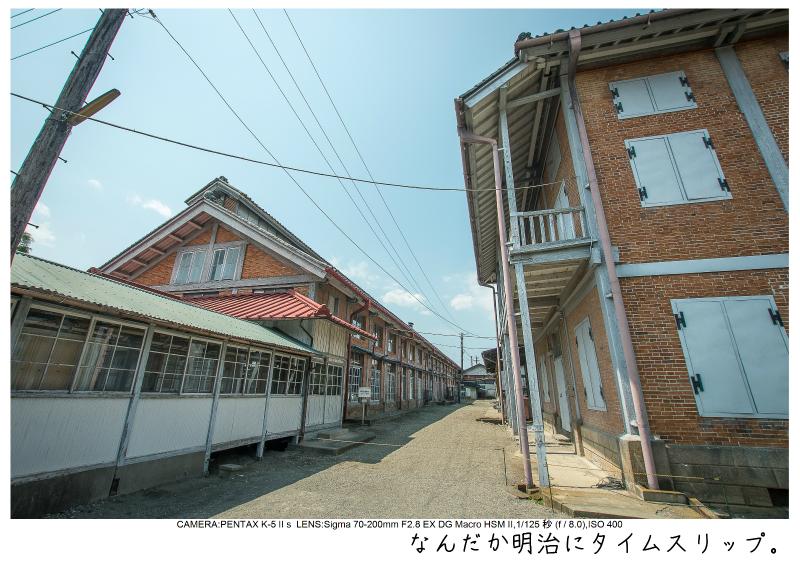 群馬・富岡製糸場6.jpg