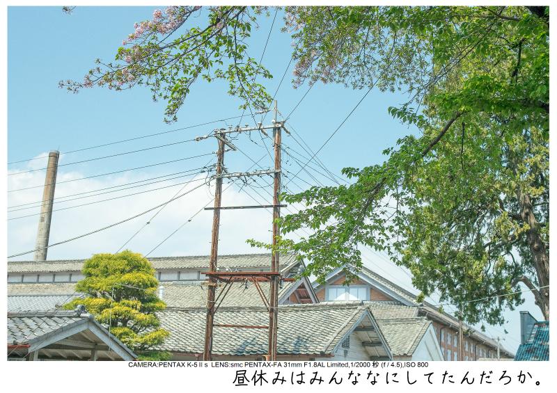 群馬・富岡製糸場8.jpg