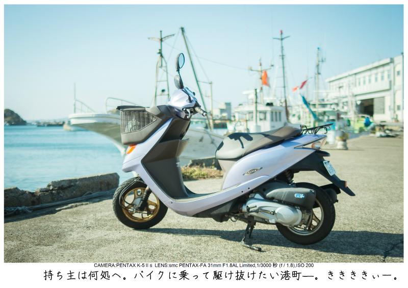 銚子電鉄23.jpg